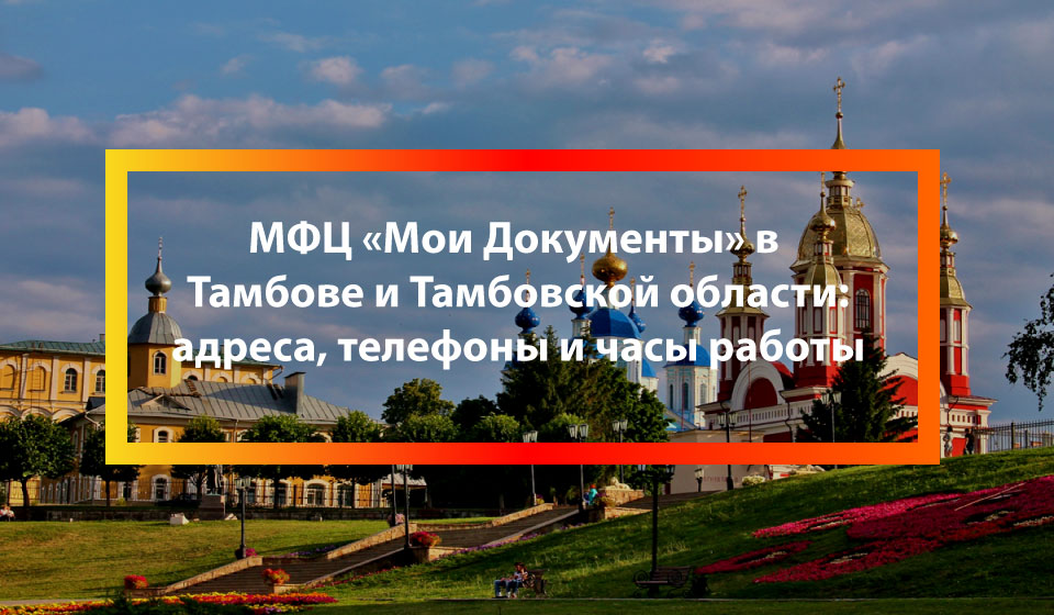 МФЦ Третьи Левые Ламки, Сосновский район
