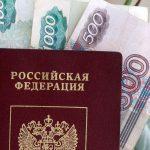 Госдума утвердила увеличение госпошлин на загранпаспорт
