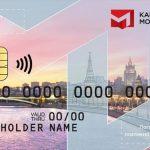 МФЦ Москвы выдачу соцкарт с новым дизайном начнут в июле