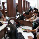 В Москве открыт второй флагманский центр «Мои документы»