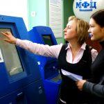 В МФЦ могут урезать число невостребованных услуг