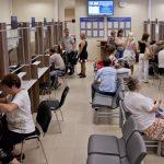 Центры госуслуг «Мои документы» популярны у 98% москвичей