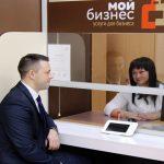 В МФЦ Петербурга усовершенствуют бизнес-зоны