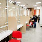 В Ленобласти открывается новый МФЦ