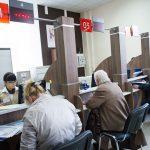 Росздравнадзор прервал сотрудничество с МФЦ