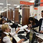 Программа равных возможностей для москвичей относится к сети МФЦ