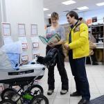 Подмосковные МФЦ будут выдавать свидетельства о рождении и смерти