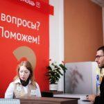 Госдума установила МФЦ сроки ответов на жалобы граждан