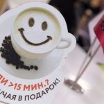 Центры «Мои документы»: без очередей и за чашечкой кофе