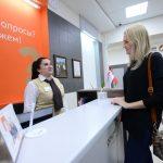 В МФЦ Москвы можно подать комплексный запрос по 100 услугам
