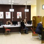 В МФЦ открыто первое в России банковское отделение Почта Банк