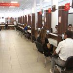 Перекодировку социальных карт можно осуществить в МФЦ Московской области