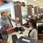 Столичные МФЦ переданы комитету госуслуг Москвы