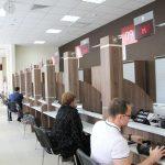 В Москве на парковочные разрешения с начала осени подали 18,5 тыс заявок