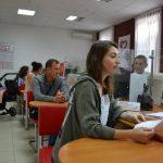 МФЦ Дона помогают развивать внутренний туризм