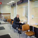 В Петербурге откроют первый МФЦ для бизнеса на базе банка