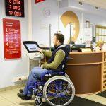 Подтверждение для новых знаков «Инвалид» можно получить в МФЦ