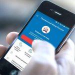 ПФ России помогает получать госуслуги через Единый портал