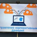 В офисах МФЦ помогают работать экраны «Ростелекома»