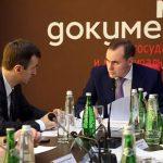 Состоялось заседание оргкомитета Всероссийского форума МФЦ