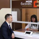 В регионах открываются новые центры услуг