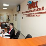 Опыт МФЦ Волгограда представлен на всероссийском форуме в Сочи