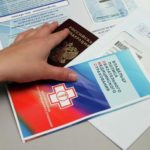 Срок замены полисов ОМС, в том числе в МФЦ, закончится 1 ноября
