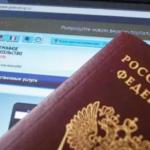 Тинейджеры получат паспорта через сайт госуслуг по облегченной процедуре