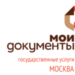 Центр госуслуг района Внуково переезжает в новое здание